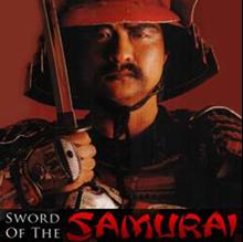 Picture of SWORD OF THE SAMURAI ( 數碼版 )