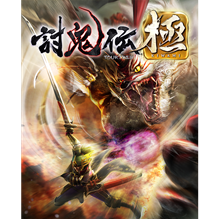 Picture of TOUKIDEN: KIWAMI ( digital version )