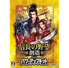 Picture of NOBUNAGA'S AMBITION: Souzou Power Up Kit ( digital version )