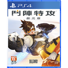 Picture of 《PlayStation 4》 OVERWATCH : ORIGINS EDITION ( Box Version )