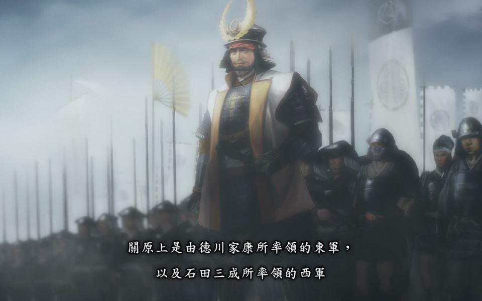 Picture of 信長之野望: 創造 威力加強版 ( 數碼版 )