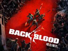 Picture of 《BACK 4 BLOOD 喋血復仇》優先公測體驗碼 PSN